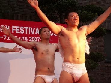 【裸】ノンケのバカ騒ぎ写真47【露出】YouTube動画>12本 ->画像>495枚